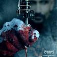 Chega em 19 de Junho de 2015 nos cinemas o filme norte-americano Anarchy Parlor, escrito e dirigido por Devon Downs e Kenny Kage. Seguindo o gênero de horror, Parlor conta […]