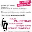 A Rede Minha Sampa, que congrega ativistas interessados em apoiar causas que transformem a realidade da cidade de São Paulo, está convocando artistas e voluntários para realizar a Virada Ocupação, […]
