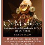 Metrô de São Paulo receberá exposição sobre a cultura Mochica